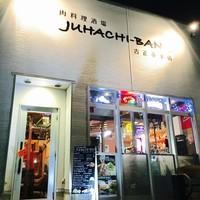 JUHACHI-BAN -