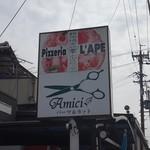 L'APE - 看板