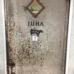 JUHA - 入口