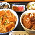みの勝 - かつ丼定食(1100円)