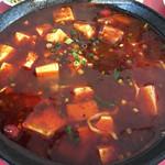 王林軒 - マーボ豆腐麺  ランチタイム サラダ、漬物、杏仁豆腐付き