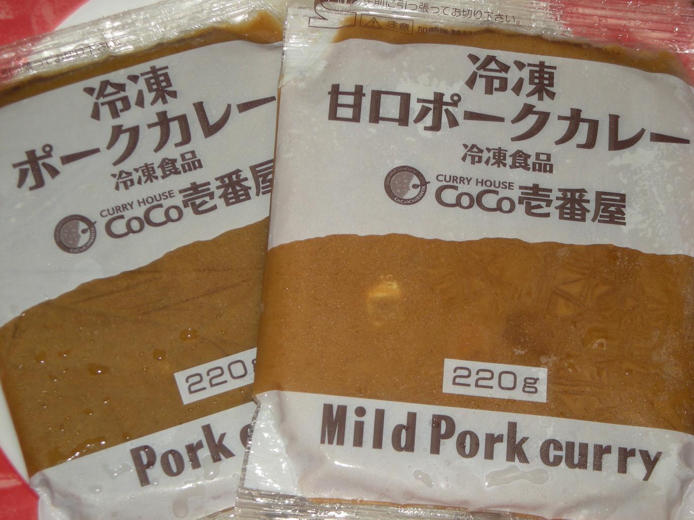CoCo壱番屋 京都赤池店