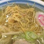 小三郎 - 生姜