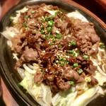 清香園 - 黒毛和牛焼肉定食