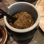 鹿児島県霧島市 塚田農場 - 塚田農場特製味噌