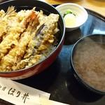 57823010 - 天丼 1,050円