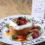 087cafe - サプライズオーダーケーキ