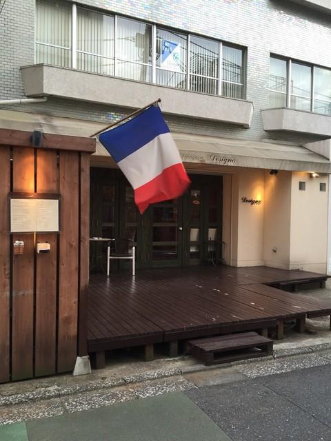 デジーノ - 入口前