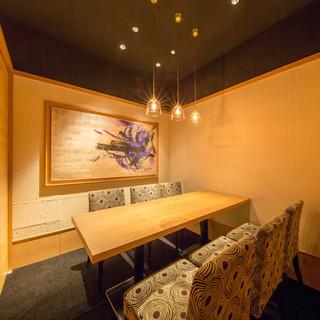 落ち着いた和のモダンなお部屋は全席が『個室』と『半個室』