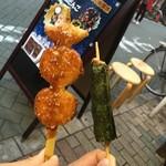 楓 - 五平餅と醤油だんご…❤︎