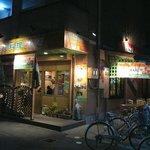 RAJU - お店
