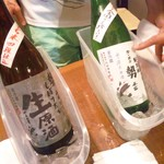牡蠣と日本酒 のんき - 勢正宗