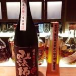 BAR Mijas - 日本一辛い日本酒&甘い日本酒