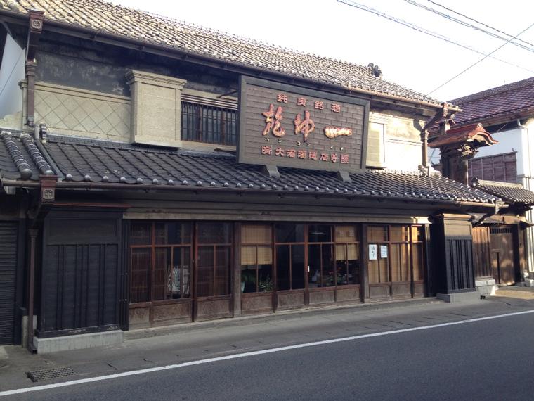 大沼酒造店