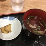 秋田比内や - 鶏柄スープ&いぶりがっこ