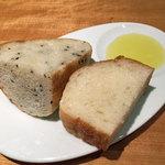 アル フォンテ - ランチのパン