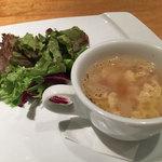 アル フォンテ - ランチのスープ&サラダ