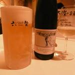 六賢 - キンキンに冷えた生ビール、いただいた白ボトル