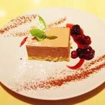 57833039 - チョコレートムース!!(^◇^)