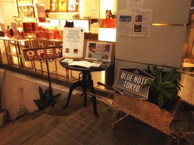 ブルー ブックス カフェ 自由が丘店  - 外観