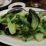 穂久柳 - 青菜の炒め