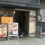 永山本店 - 店の入り口です