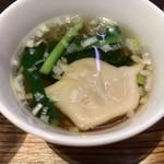荘園中華と飲茶 リー ツァン ティン  - 水餃子 1個