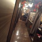 九州料理 薩摩太鼓 - 店内  ほぼ個室