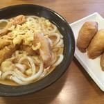 牧のうどん - 料理写真:ごぼう天うどん=410円 イナリ=190円