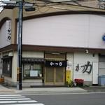 かつ力 - 店舗