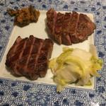 炭焼牛たん東山 - 特選牛たん焼き 2枚