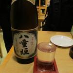 姫路食堂 - 八重垣 冷酒 430円 (2016.10)
