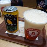 楽天カフェ - 「よなよなエール」 426円