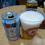 楽天カフェ - 「水曜日のネコ」 459円