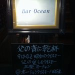 Bar Ocean -