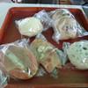 石窯パン ききつち - 料理写真: