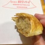 梅月堂 - 餃子パイ(マロンパイ)割ってみた断面