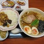 中嘉屋食堂 麺飯甜 -