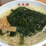 老郷 - 湯麺=タンメン