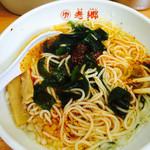 老郷 - 湯麺  [ラー油投入]