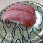 廻転寿司 海鮮 - 中トロ