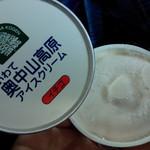 岩手山サービスエリア 下り ショッピングコーナー - 料理写真: