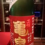 庫裏 - 亀泉『純米吟醸ひやおろし 高育63号』