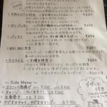 WAIWAI アジアのごはんやさん - テイクアウトメニュー。これ以外にオードブルもあります