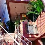 JATI Seijo - この階段を上ります