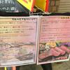 四季ダイニング 一期一会 梅田堂山店