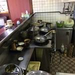 仁 - 厨房