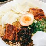 麺屋 MANI - 特製角煮(黒)950円→500円(オープン記念)