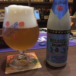 Beer House ALNILAM - 2016.10 デリリウム トレメンス