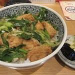 志な乃 - 今日の昼ごはんはきつね丼